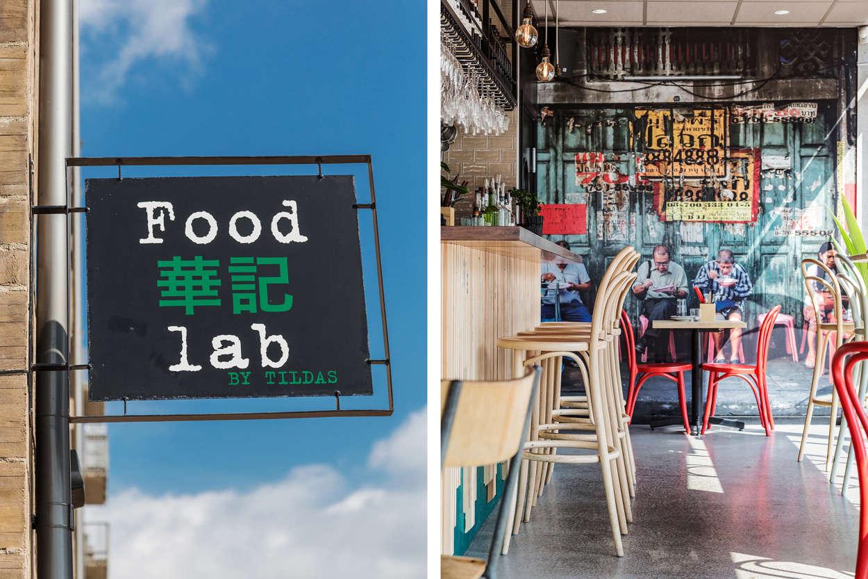 Trendiga Food lab